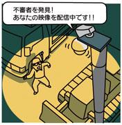 004_2.jpg